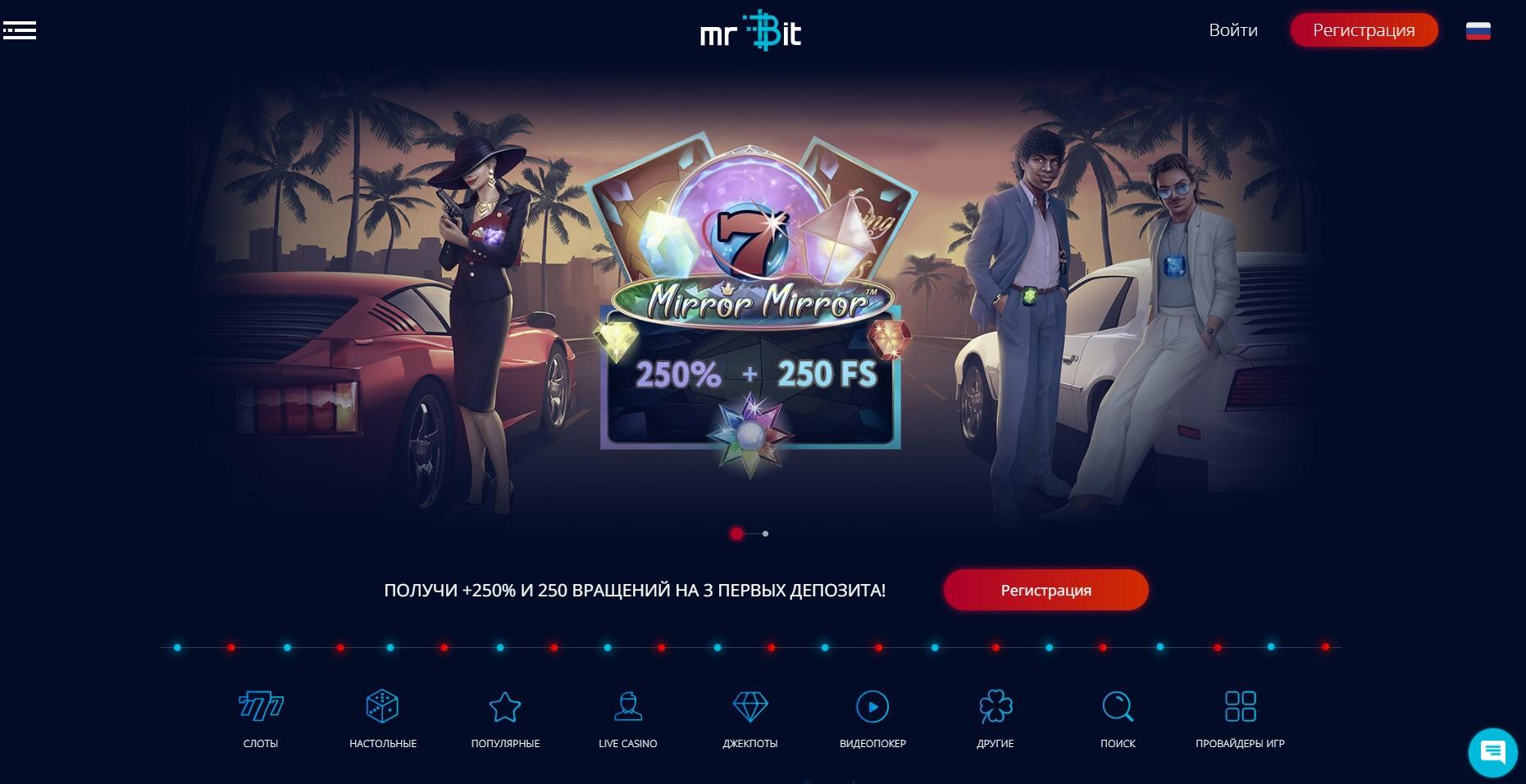 Главная страница казино Mr. Bit