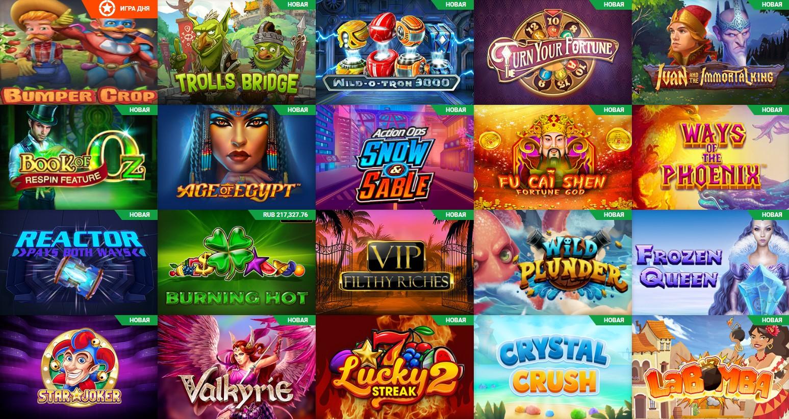 Игры в Columbus Casino