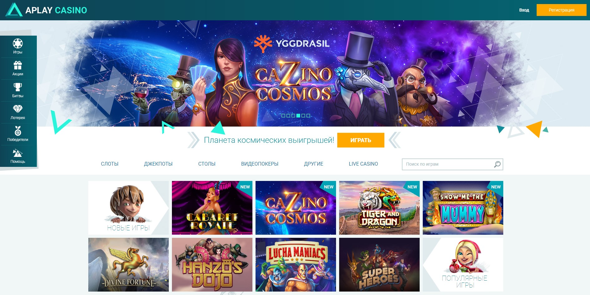 Онлайн-казино Aplay Casino