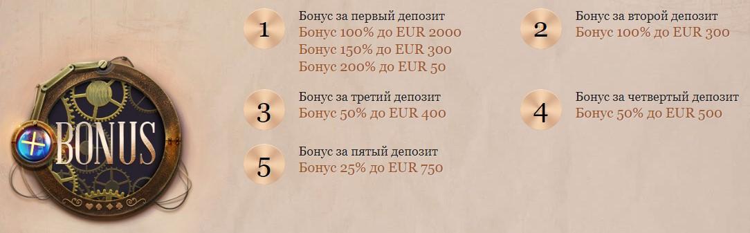 Joycasino бонус за первый депозит
