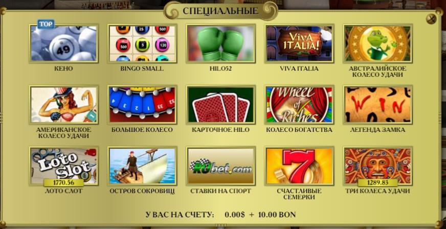 Игры Grand Casino